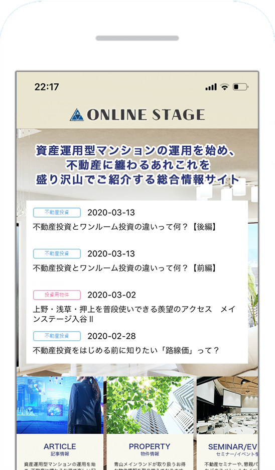 ONLINE STAGE for App
